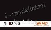 68015 Акан Фиолетовая стандартная полуглянцевая