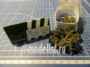 СМ022 СоюзМакет Придорожные растения цветущие (синие) 10 шт.