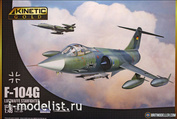 K48083 Kinetic 1/48 F-104G Luftwaffe Starfighter