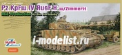 6611 Dragon 1/35 Танк Pz.Kpfw.IV Ausf.H c циммеритом, Mid-Production, HJ Div. Normandy