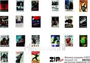 65310 ZIPMaket 1/48 Военные плакаты США
