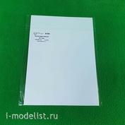 5183 СВмодель Полистирол белый лист 0,7 мм - 175х250 мм - 2 шт