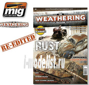 AMIG4500 Ammo Mig Issue 1. RUST English (