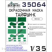 35064 SX-Art 1/35 Окрасочная маска Typhoon-K (Звезда)