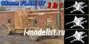 6287 Dragon 1/35  Пушка 88mm Flak 37