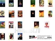 65205 ZIPmaket 1/43 Советские рекламные плакаты-3