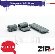81014 ZIPMaket Матрасы №2, 3 шт