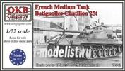72043 OKB Grigorov 1/72 French Medium Tank Batignolles-Chatillon 25t