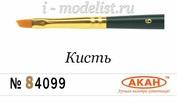 84099 Акан Кисть №6- синтетика под