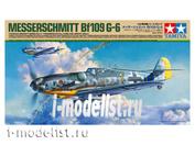 61117 Tamiya 1/48 Messerschmitt Bf-109 G-6