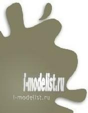 H70 Gunze Sangyo Water-soluble RLM 02 Gray Semi-Gloss paint (Grey semi-Matt)