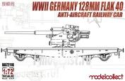 UA72118 Modelcollect 1/72 WWII Germany 128mm Flak 40 Anti-Aircraft Railway Car