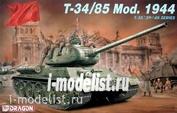 6066 Dragon 1/35 ТАНК T-34/85 MOД. 1944