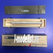 002 AllModels Стамеска с ручкой 1 мм