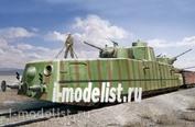 85515 HobbyBoss 1/35 Soviet armored car MBV-2