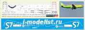 320-16 PasDecals Decal 1/144 Scales New A320 for S7