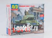 3008AVD AVDmodels 1/43 Средний танк Т-34/85