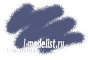 42-МАКР Звезда Краска Мастер-акрил Шаровая