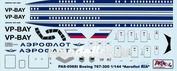 PAS056Si PasDecals 1/144 Декаль на Boing 767-300 Аэрофлот (классика) для Звезды
