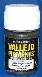 73115  Vallejo Пигмент худ. Железоокисный натуральный/ NATURAL IRON OXIDE