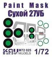 M72 025 KAV models 1/72 Окрасочная маска на остекление Суххой-27УБ (Звезда)