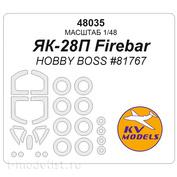 48035 KV Models 1/48 ЯК-28П Firebar (HOBBY BOSS #81767) + маски на диски и колеса