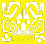 CX286 Eduard 1/72 Маска для К@-27
