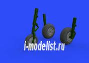 632100 Eduard 1/32 Дополнение для Me 262 колёса