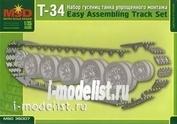 35007 Макет 1/35 Траки Т-34 упрощенного монтажа