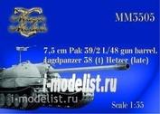 MM3505 Magic Models 1/35 7.5 cm barrel Pak 39/2 L/48. Jagdpanzer 38(t) Hetzer (late). Academy