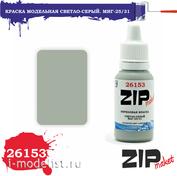 26153 ZIPMaket Краска акриловая Светло-серый. МuГ-25/31