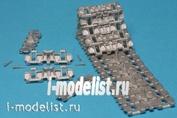 MTL-35028 MasterClub 1/35 Tracks for is-2/ is-3/ ISU-152/ KV-85/ KV-1C (iron)