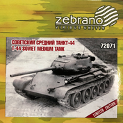72071 Zebrano 1/72 Средний танк Т-44