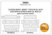 35003 KV Models 1/35 Маска для Г@3-АА/ Г@3-ААА