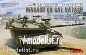 TS-040 Meng 1/35 Israel Main Battle Tank Magach 6B GAL BATACH