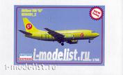 144131-2 Восточный Экспресс 1/144 Авиалайнер 737-500  S7