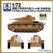PS720016 S-Model 1/72 Pz.Kpfw.III Ausf.G ( 5cm Kwk38 DAK)
