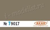 79017 Акан Глина светлая, сухая