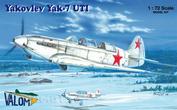 72076 Valom 1/72 Самолет Яковлев Як-7 УТИ ВВС
