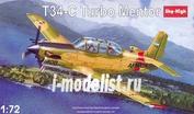 7225 Sky-High 1/72 Самолет T34-2 Turbo Mentor