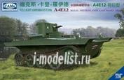 CV35003 Riich Models 1/35 VCL Light Amphibious Tank A4E12 Royal Netherlands East Indies Army