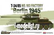 13295 Academy 1/35 T-34/85 No.183 Factory