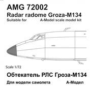 AMG72002 Amigo Models 1/72 Туполев-134 Обтекатель РЛС Гроза-М134