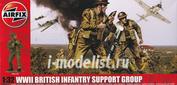 4710 AirFix 1/32 Группа поддержки Британской пехоты