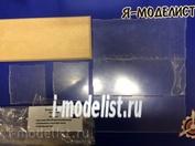 PL12 Plate Подставка для модели Набор