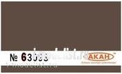 63098 Акан Коричневый: камуфляж верхних и боковых поверхностей самолётов: Суххой: 25; 17 м 4 (22); МuГ: 21смт; бис; 23 млд; м; бн; 25 рб;  рбв;  27