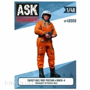 ASK48008 All Scale Kits (ASK) 1/48 Pilot of the Russian Air Force / VKS in the VMSK (tablet in hand) #2
