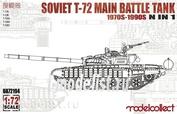 UA72194 Modelcollect 1/72 Soviet T-72 Main Battle Tank 1970s-1990s N in 1