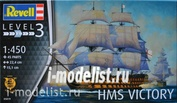 05819 Revell 1/450 Linear ship of the first rank of the Royal Navy of great Britain HMS Victory