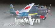 09061 Hasegawa 1/48 Cамолет Carrier-borne Attack Bomber (Jill) JT61